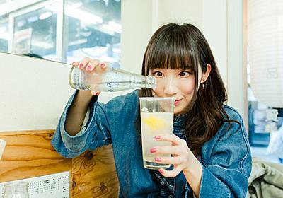 ひとり飲み好きなアイドル・ファーストサマーウイカが語る「酒場の流儀」【アイドルめし】 - メシ通 | ホットペッパーグルメ