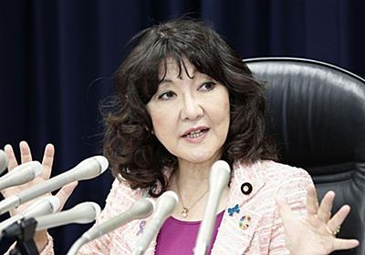 片山さつき氏 「300万円」政治資金修正巡り混乱 | 文春オンライン