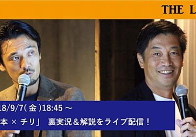 日本代表戦 中継解説 再び   戸田和幸オフィシャルブログ「KAZUYUKI TODA」Powered by Ameba