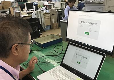 農協×サイボウズ=「0.060秒」の衝撃:日経ビジネスオンライン
