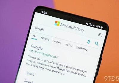 検索エンジンのBingにおいて最も検索されている単語は「Google」