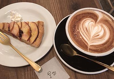 【BONDS MEGURO/目黒】ゆったりとした雰囲気で居心地が良いカフェ - 珈琲を飲みたい猫