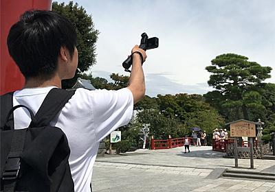 息子との旅をGoProで動画にした(寄稿:かあいがもん) - それどこ