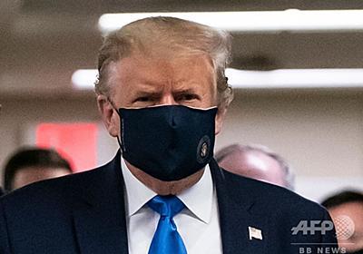 トランプ大統領がマスク、初めて公の場で着用 写真5枚 国際ニュース:AFPBB News