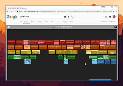 何個知ってた? ググらないGoogleの使い方、教えます! | ギズモード・ジャパン