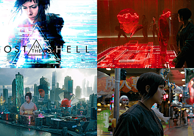 Ghost in the Shell FUI Design — HUDS+GUIS