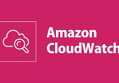 CloudWatch LogsのログデータをStep Functions + LambdaでS3バケットにエクスポートしてみた | DevelopersIO