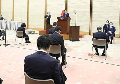 安倍首相「事業と雇用は守り抜く」 家賃負担最大600万円 - 産経ニュース