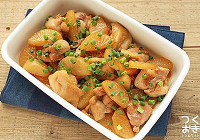 鶏と大根のだし照り煮のレシピ/作り方   つくおき   作り置き・常備菜レシピサイト