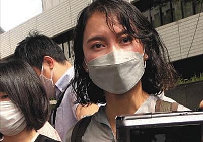「裁判の内外で反論を超えた中傷をされた」伊藤詩織さんが山口敬之氏に損害賠償求めた訴訟の控訴審 判決は来年1月【動画あり】:東京新聞 TOKYO Web