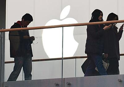 中国、iPhone販売を差し止め 旧機種が対象  :日本経済新聞