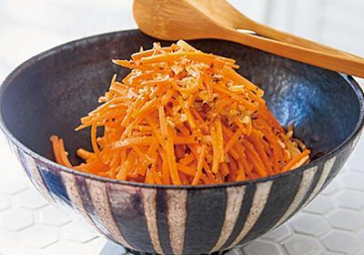 にんじんとツナのサラダ レシピ 栗原 はるみさん|【みんなのきょうの料理】おいしいレシピや献立を探そう