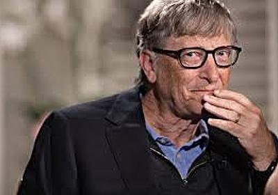 ビル・ゲイツ氏が今世紀最大の寄付、5070億円相当@SIerブログ