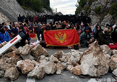 セルビア正教会の新府主教就任で大規模デモ、警察と衝突 モンテネグロ 写真15枚 国際ニュース:AFPBB News