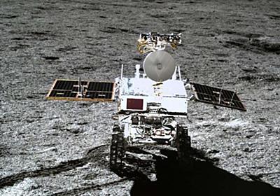 月内部のマントルサンプルを採取か。中国探査車「玉兎2号」 | sorae:宇宙へのポータルサイト
