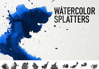 水彩のさまざまな雰囲気を表現できるPhotoshopブラシまとめ「45 Free Watercolor, Ink And Splatters Brushes For Photoshop」   DesignDevelop