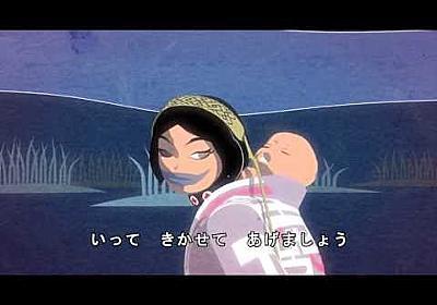 60のゆりかご アイヌ音声 日本語字幕