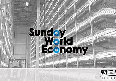「植物工場」が急拡大 LEDなど技術向上 気候変動対策の切り札も:朝日新聞デジタル