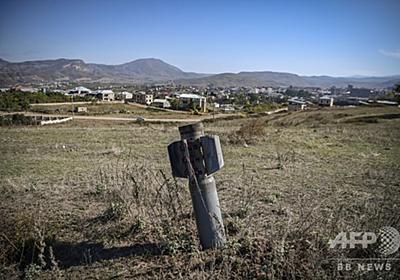 アゼルとアルメニア、戦闘継続 ロシアは停戦順守訴え 写真7枚 国際ニュース:AFPBB News