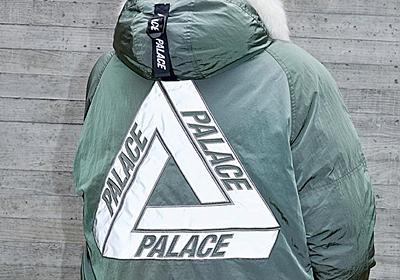 PALACE ULTIMO 2018コレクションが11/24に国内発売予定