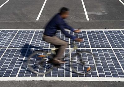 エコはここまできた! ソーラーパネル道路がフランスに登場へ | ギズモード・ジャパン