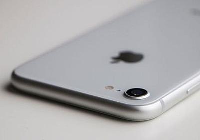 iPhone SE2は399ドルらしいぞ! | ギズモード・ジャパン