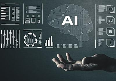 南カリフォルニア大、人間のように想像できるAIを作成! | Techable(テッカブル)