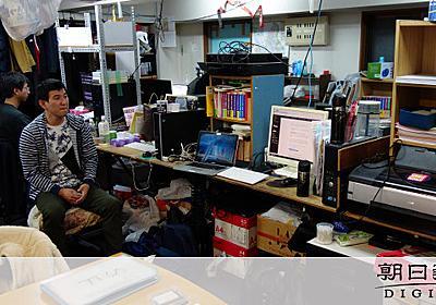 過激派「中核派」に40年ぶり東大生 突然電話で誘われ:朝日新聞デジタル