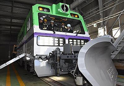 青函トンネル高速走行に向けた保守車両公開|交通|青森ニュース|Web東奥