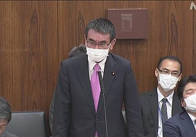 防衛相「専門用語 より分かりやすい日本語で」新型コロナ | NHKニュース