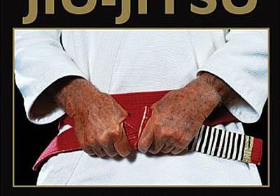 格闘技の『懐メロ』としてのグレイシー~ベラトールでネイマンが試合(無料配信) - INVISIBLE D. ーQUIET & COLORFUL PLACE-