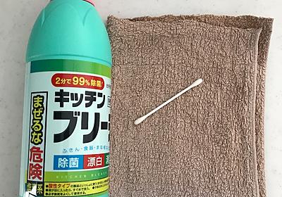 【掃除】カビ取り剤、漂白剤を使用して浴室・ゴムパッキンのカビ除去しました! - OKEIKOして心豊かに☆シンプルライフ