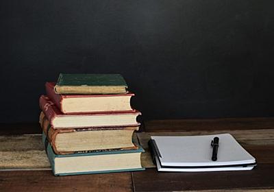 【最新版】堀江貴文(ホリエモン)のおすすめの本7選【成功したいなら読むべき】れいかず