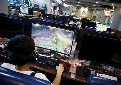 中国、ゲームの審査強化 コンテンツなど厳しく管理=報道   ロイター
