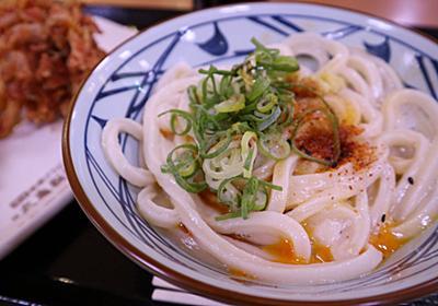 """「丸亀製麺」が""""香川県丸亀市と関係ナシ""""と炎上。丸亀市を直撃したら驚きの事実が   日刊SPA!"""
