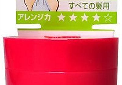 Amazon.co.jp: ヴィダルサスーン リメイクファイバーワックス 50g: Beauty