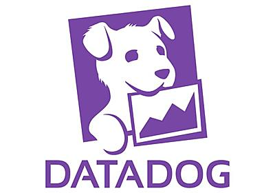 Modern monitoring & analytics | Datadog