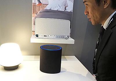 Googleアシスタントと、Alexa/DTS Play-Fiモデル投入。オンキヨーが進む「スマート」 - AV Watch