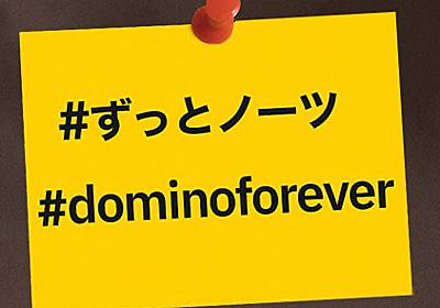 IBM、Notes/Dominoをインド企業に売却へ - ITmedia NEWS