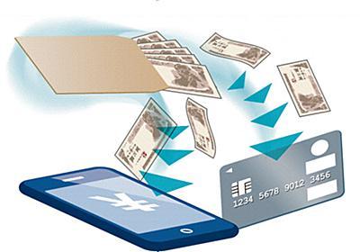 デジタルマネーで給与 厚労省、来年にも解禁  :日本経済新聞