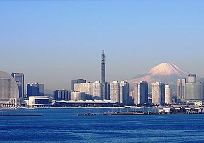 横浜の旧地名怖過ぎ、なにがあったんや・・・ | 不思議.net