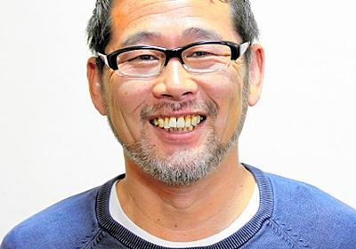 災害に立ち向かう女川の使命(笑ってる場合かヒゲ 水曜どうでしょう的思考):朝日新聞デジタル