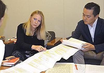 地位協定改定を要請 フィッシャーさん、外務省担当者と面談 - 琉球新報 - 沖縄の新聞、地域のニュース