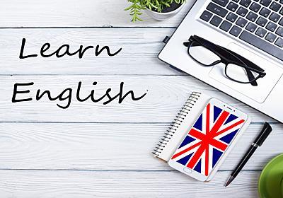 英語を今度こそ諦めない!と意気込む人のための英語学習法7選   ライフハッカー[日本版]