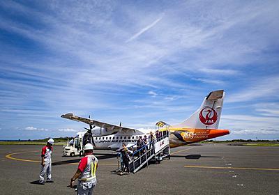 2回目の離島ホッピングは奄美群島を飛びまくる12フライトの旅:前半は那覇から鹿児島へ北上する – 酔人日月抄