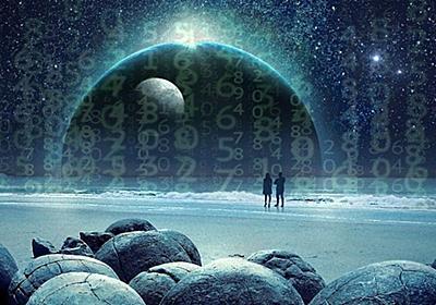 我々がコンピューターの作ったシミュレーションで生きている可能性は50%(コロンビア大学研究者) : カラパイア