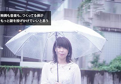 石橋英子が語る、映画と音楽の関係、『ドライブ・マイ・カー』 - インタビュー : CINRA.NET