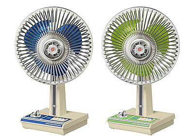 タカラトミーアーツ、昭和家電ガジェットの新作としてUSB給電式の「昭和扇風機」 - 家電 Watch