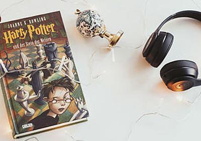 本の内容を音声で聞かせてくれる「オーディオブック」は読書の代わりになり得るのか? - GIGAZINE