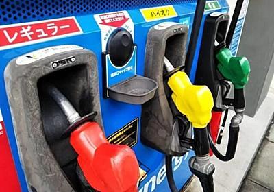 ハイオクガソリンとは何?レギュラーガソリンとの違いは何だろう | Tidbits